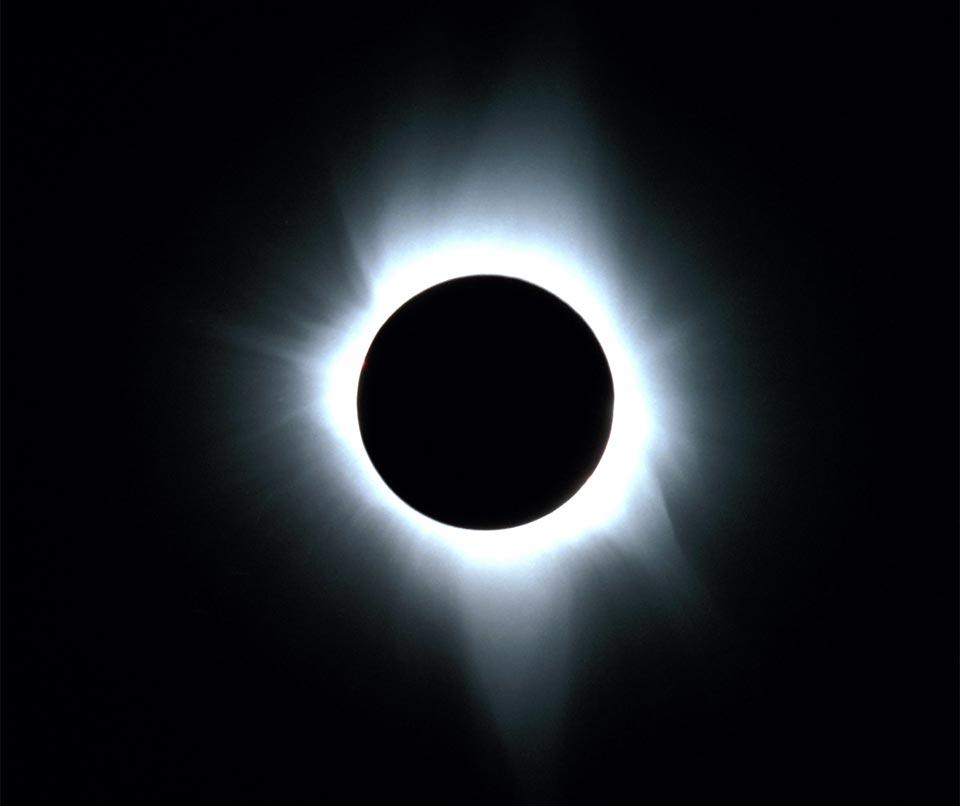 Solar Eclipse, August 21st,, 2017